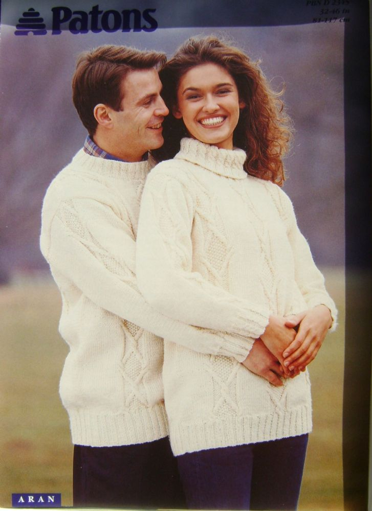 Patons Knitting Pattern 2345